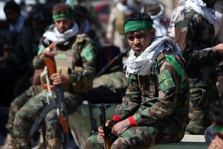 Shia Militias
