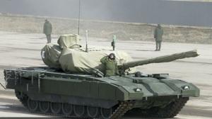 Armata MBT